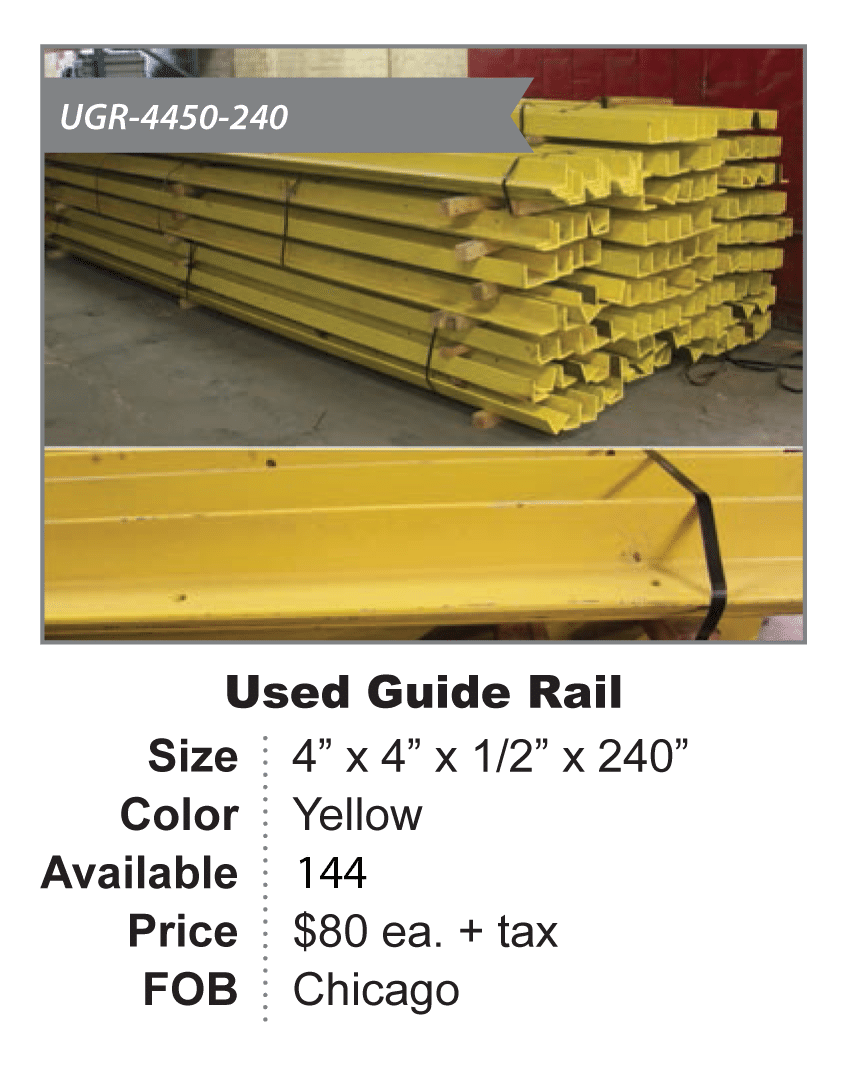Used Guide Rail